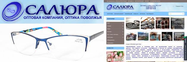 Salyra.ru — официальный сайт компании «Салюра», г. Тольятти